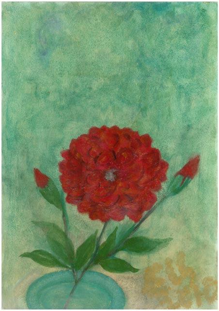 #2.36 Flower Portrait