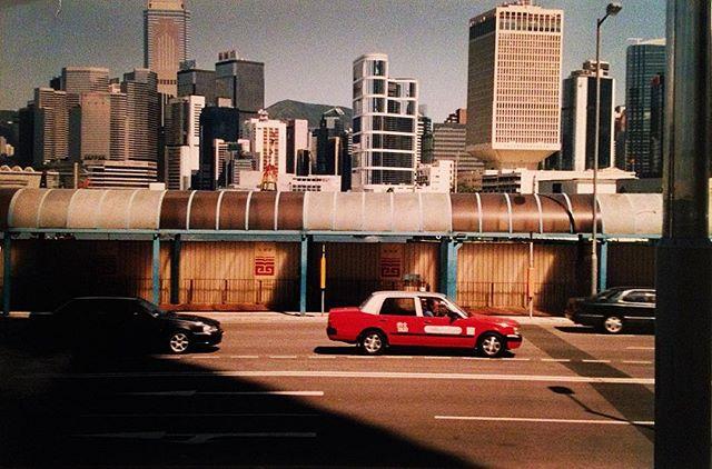 Hong Kong ago 香港