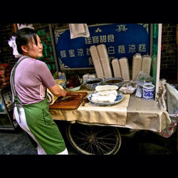 Beiyuanmen's Roll