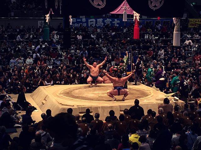 Grand Sumo Tournament 2017