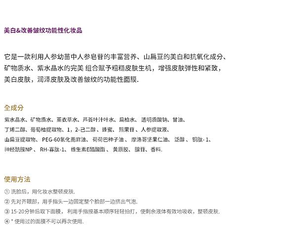 (중국어)product9-1.png