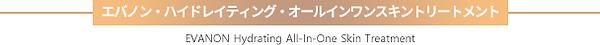 (일본어)product11-2.png