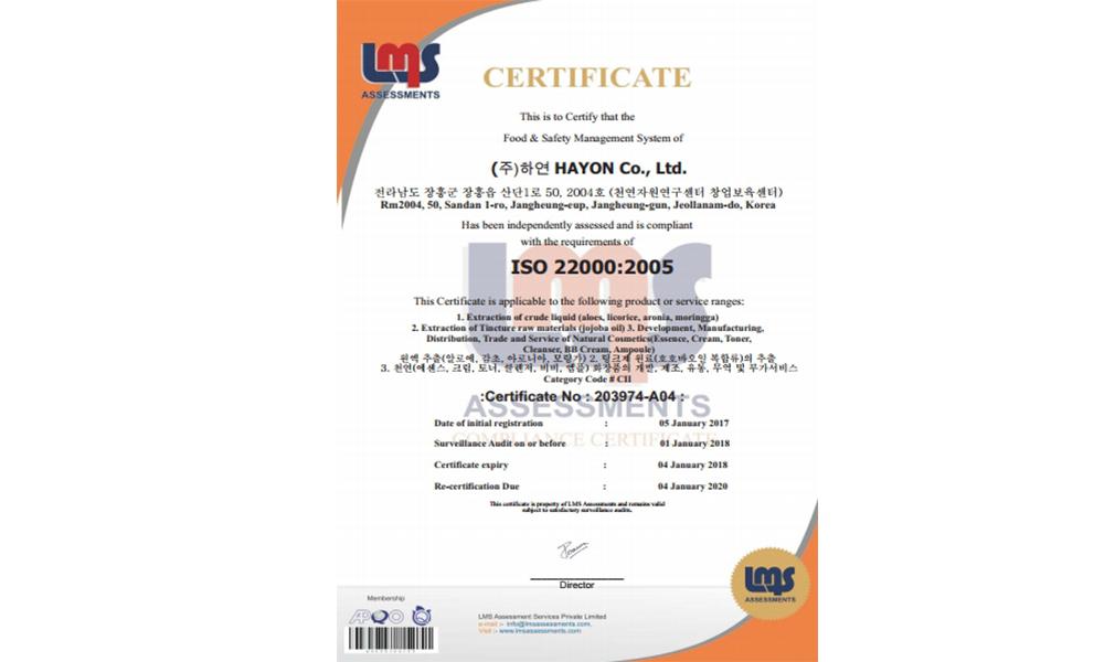 ISO 22000 3D