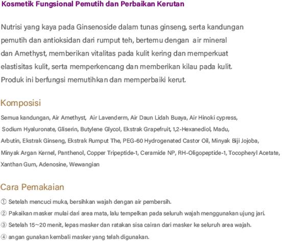 인도네시아어 9-1.png