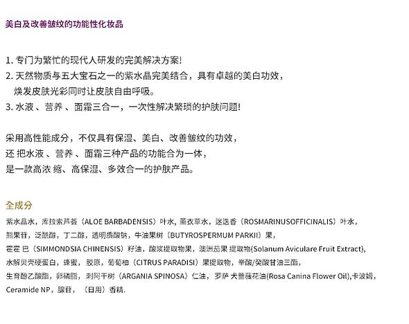 (중국어)product11-1.png