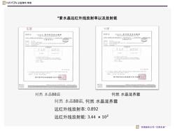 韓國化妝品公司HAYON公司及產品介紹.pdf_page_27