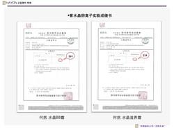 韓國化妝品公司HAYON公司及產品介紹.pdf_page_28