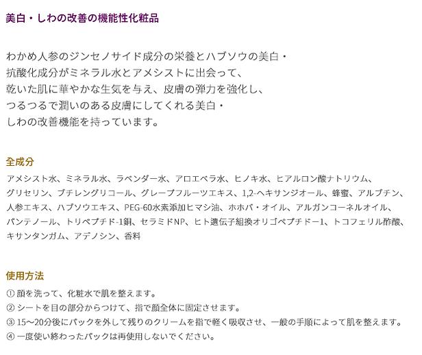 (일본어)product9-1.png