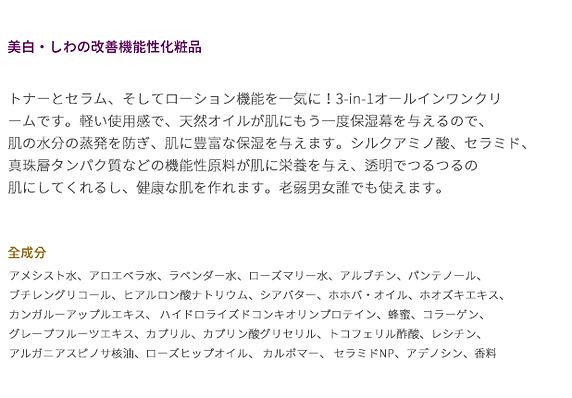 (일본어)product11-1.png