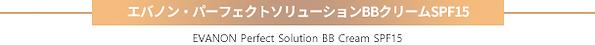 (일본어)product10-2.png