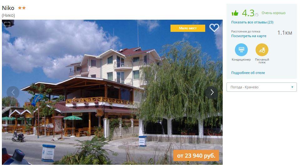 Дешевые туры в Болгарию в августе