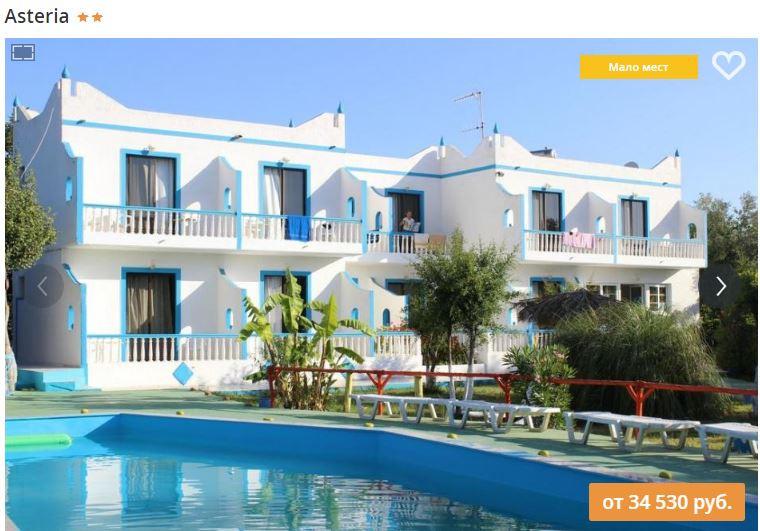 Отдохнуть в Греции дешево