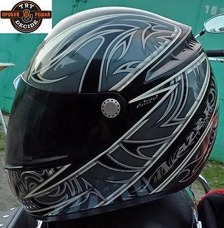 Аренда шлема, Прокат шлема