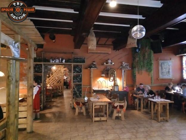 Ресторан Славянский