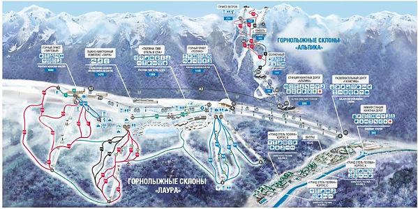 Горнолыжные склоны Лаура и Альпика