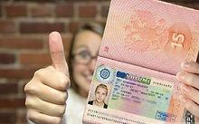 Как самому получить визу