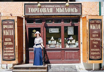 Музей Мыла в Коломне, куда пойти в Коломне, что делать в Коломне, где остановиться в Коломне