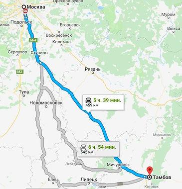 Дорога до Тамбова из Москвы