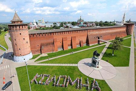Маршруты выходного дня. Коломна. Кремль.