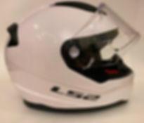 Аренда шлема в Москве, Прокат шлема в Москве, Аренда мотошлема в Москве, прокат мотошлема в Москве, аренда мотоэкипировки в Москве, прокат мотоэкипировки в Москве