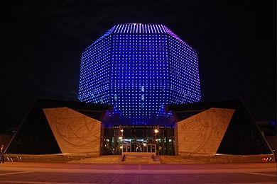Минск. Национальная библиотека Беларуси. Маршруты выходного дня