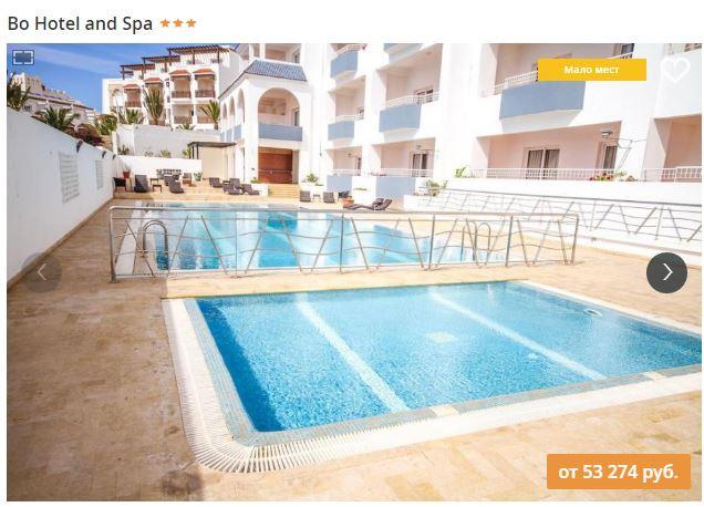 Дешевые туры в Испанию
