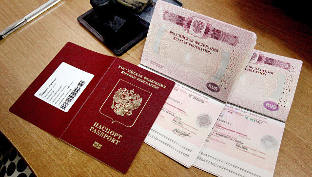 Госдума поддержала увеличение госпошлины за загранпаспорт до 5000 рублей