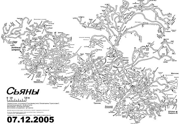 Съяны. Карта системы. Маршруты выходного дня