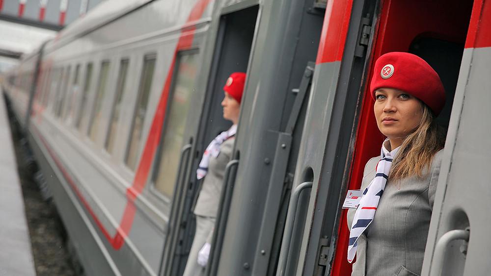 Скидки на билеты на поезд