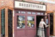 """Музейная лавка """"Кондитерская кухмейстера П.П.Шведова"""" в Коломне, Экскурсии в Коломне, самое интересное в Коломне, музеи Коломны, где поесть в Коломне"""