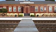 Маршруты выходного дня. Козлова Засека - реконструкция вокзального комплеса. Что посмотреть в Туле. Куда пойти в Туле. Достопримечательности Тулы