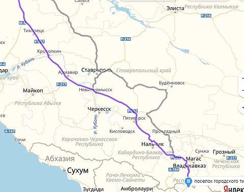 Дорога в Грузию, Карта дороги в Грузию