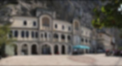 Монастырь «Острог»