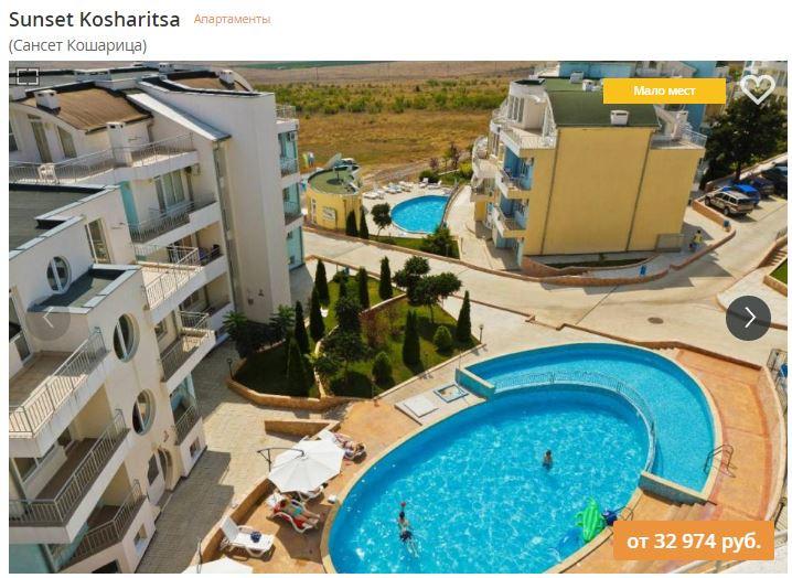 Туры в Болгарию дешево. Золотые пески