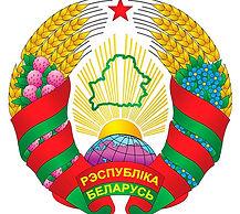 Маршруты выходного дня. Брест. Минск. Беларусь.