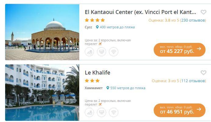 Дешевые туры в Тунис в июне