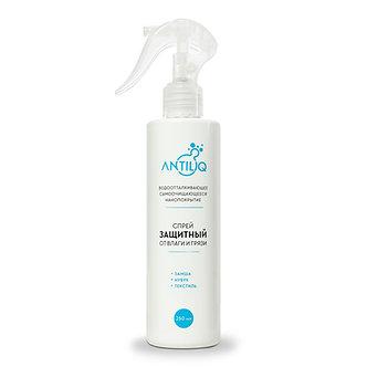 «ANTILIQ - Самоочищающееся нанопокрытие для замши и тканей»