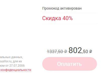 Дешевые билеты в Минск