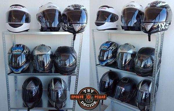 Аренда шлемов, прокат шлемов. Прокат мотошлема, аренда мотошлема
