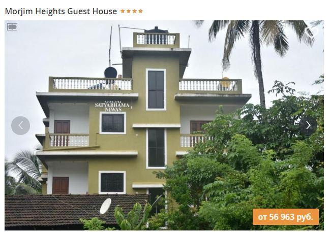 Дешевый тур в Индию, Гоа