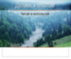 Полезная информация, статьи, советы, отчёты путешественников, отчёты о путешествия, обмено опытом