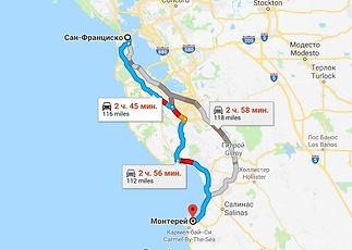 Путешествия по Америке. Дорога из Сан-Франциско в Монтерей