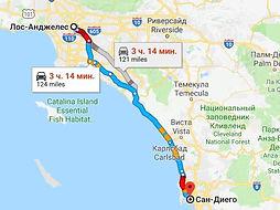 Путешествия по Америке. Лос-Анджелес - Сан Диего. Калифорния.