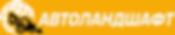 бульдозер, экскаватор, автокран, погрузчик, аренда спецтехники Рязань, услуги спецтехники Рязань, земляные работы Рязань