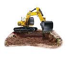 земляные работы, земляные работы Рязань, разработка котлованов, рытье прудов, рытье траншей, обустройство фундаментов, рытье котлованов