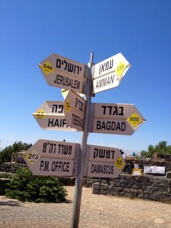 On Top of Mount Bental in the Golan Heeghts