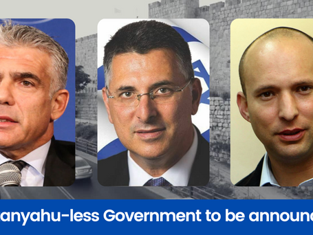 Netanyahu-less Government to Be Announced