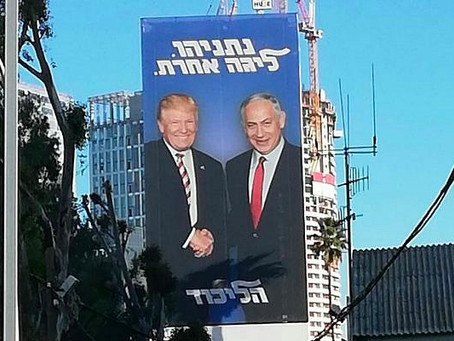 With elections in less than a week, Israelis more apathetic than ever