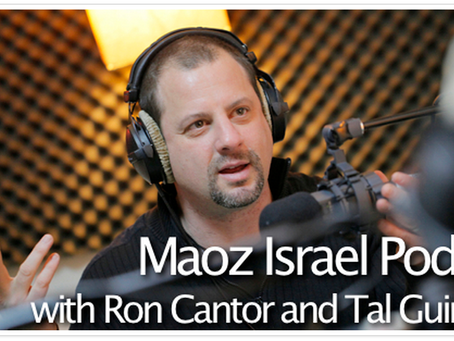 [Podcast] Holocaust Memorial Day, Hamas and PLO,