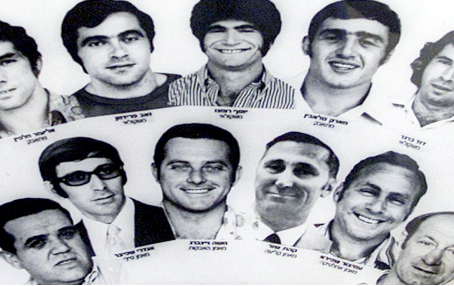 The Munich Massacre Part 1 — Israeli Olympians Taken Hostage